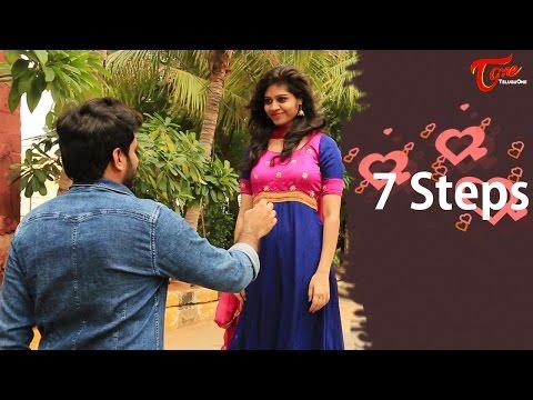 7 STEPS   Valentine's Day Special Short Film 2017   Directed by Dinesh Thadakapally   #NewShortfilm