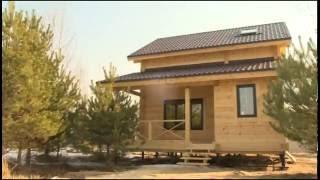 Строительство домов из клееного бруса(Видео снято на одном из объектов, построенных компанией