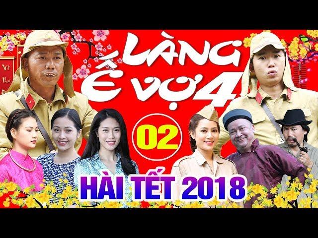 Hài Tết 2018 | Làng ế Vợ 4 - Tập 2 | Phim Hài Mới Hay Nhất 2018 - Bình Trọng, Minh Tít, Cát Phượng