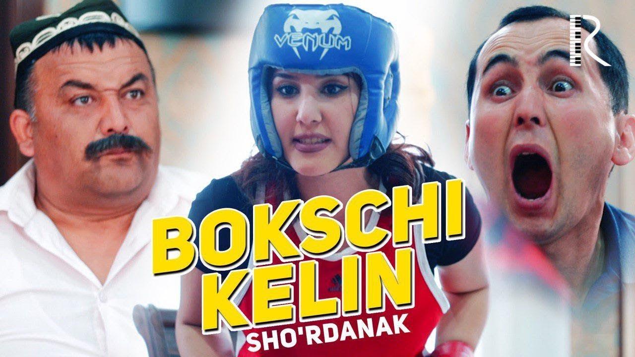 Sho'rdanak - Bokschi kelin   Шурданак - Боксчи келин (hajviy ko'rsatuv)