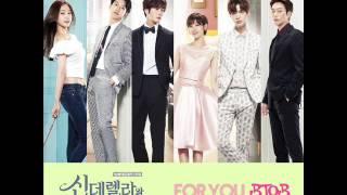 비투비 (BTOB) - For You [신데렐라와 네 명의 기사 OST Part.1]