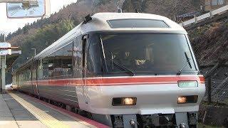 JR高山本線 猪谷駅 キハ85系(ひだ)