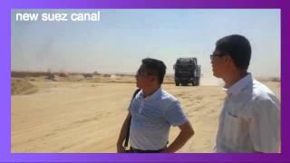 حفر قناة السويس الجديدة 23أغسطس ووصول خبراء من الصين لمعاينة التربة وفقا لنوع الكراكات