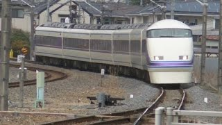 東武鉄道100系(雅編成)新鹿沼駅に到着