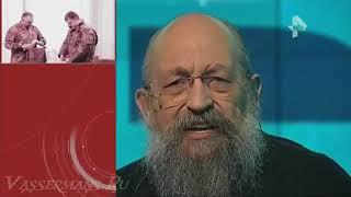 Анатолий Вассерман - Открытым текстом 20.03.2015