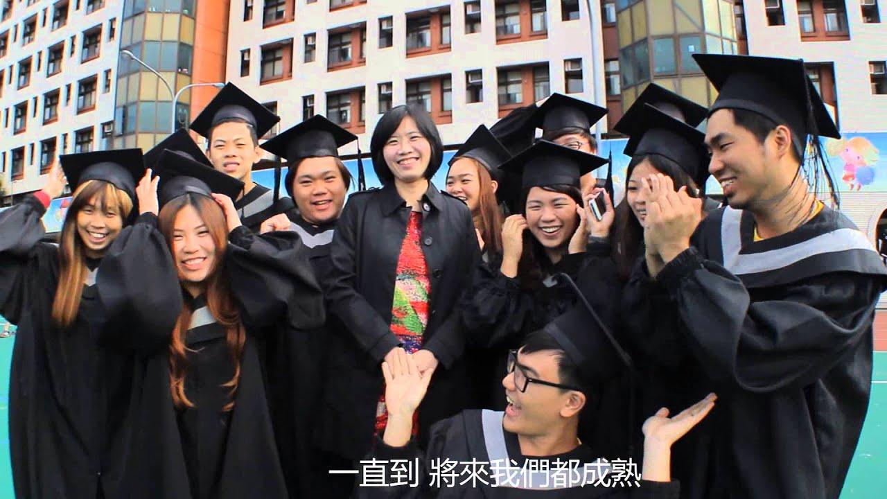 當我們一起走過-蘇打綠(銘傳大學大眾傳播科31期海青班)畢業歌曲 - YouTube