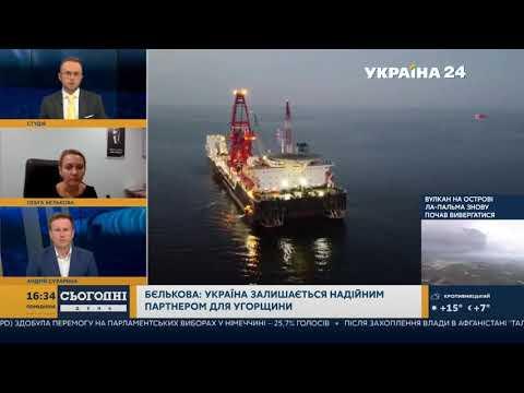 Ольга Белькова о том, что Венгрия договорилась с Россией о поставках газа в обход Украины