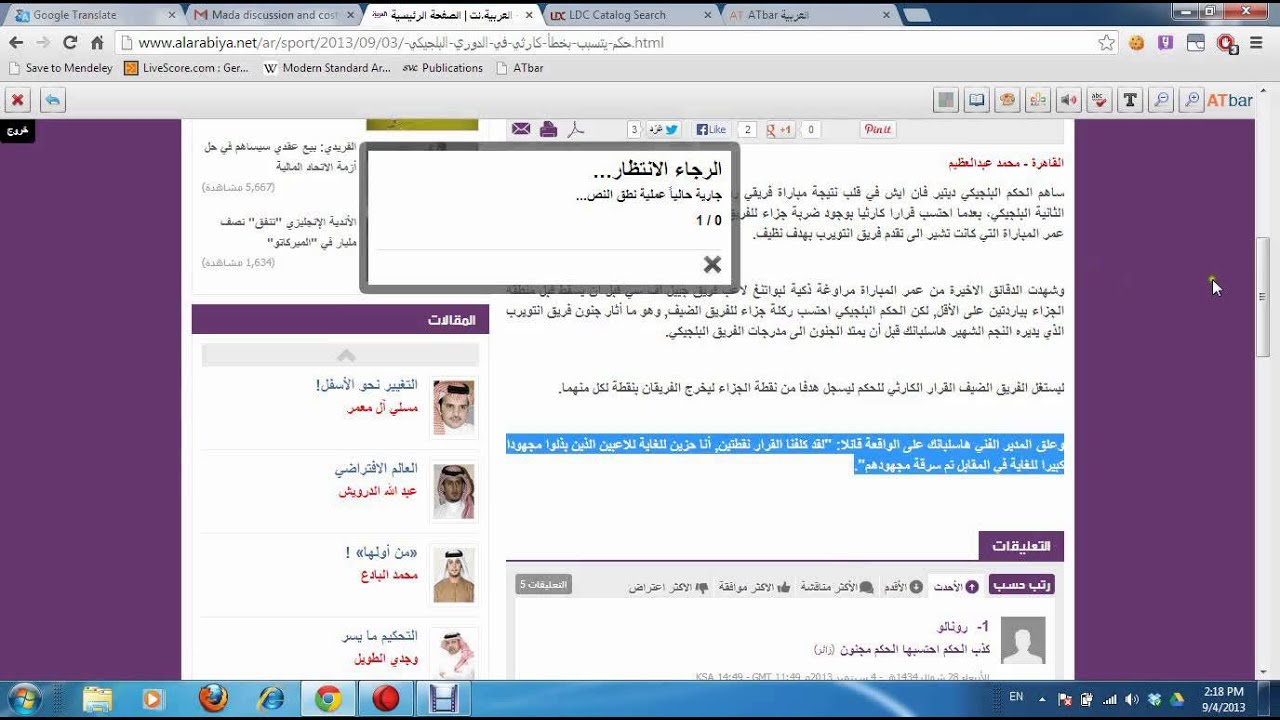verbose text to speech software free download