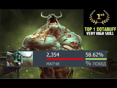 TOP-1 UNDYING МИРА L 7.23b DOTA 2 [HD 1440]