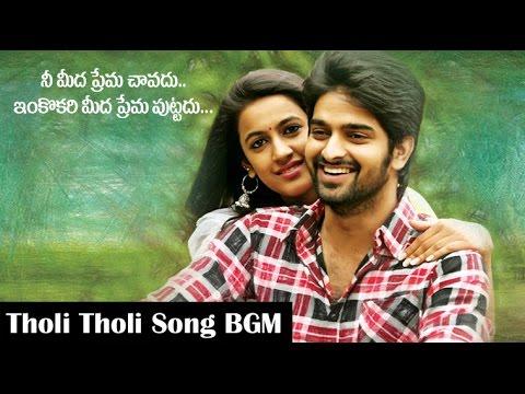 Oka Manasu BGM Tholi tholi Manasuna | Telugu BGM Music
