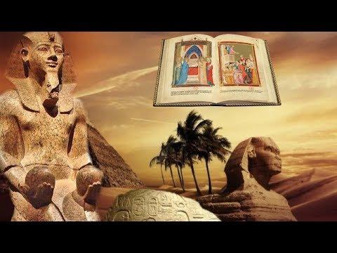 Biblische Beweise in Ägypten [1] ➤ Josephs Palast    Die Zeichen sind überall
