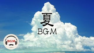 Chill Out Piano Music - Peaceful Piano Music For Work, Study, Sleep