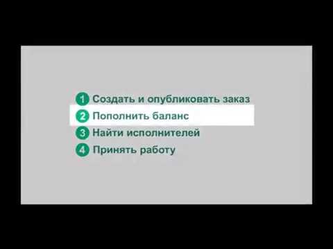 Как заработать деньги без вложений в интернете - Проект Forumokиз YouTube · Длительность: 3 мин40 с