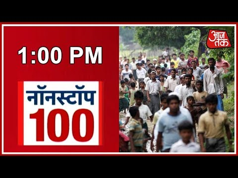 Nonstop 100: Central Government Issues Affidavit On Rohingya Muslims In Supreme Court