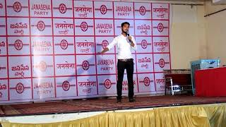 Powerful speech in Nellore Janasena party selections - Hussain Smart