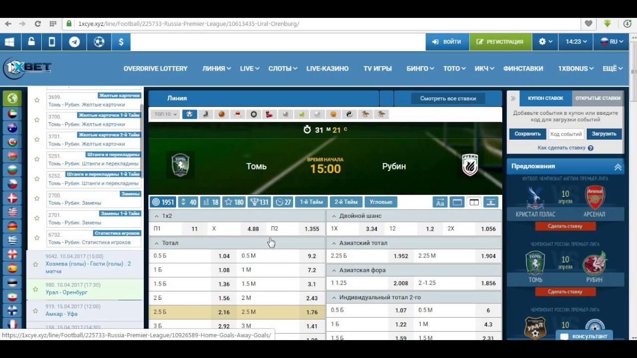 Прогноз на матч: Урал – Оренбург – 10 ноября 2018 года