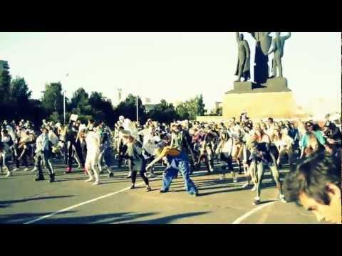 Танец Зомби Пермь 2012