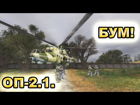 Военные документы с Агропрома. ОП-2.1.