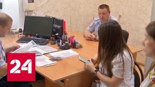 Мара Багдасарян опять катается по Москве
