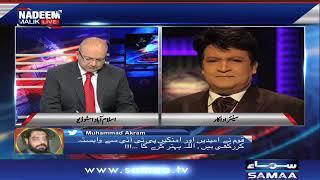 Umer Sharif Guest Appearance | Nadeem Malik Live | SAMAA TV | 14 August 2018