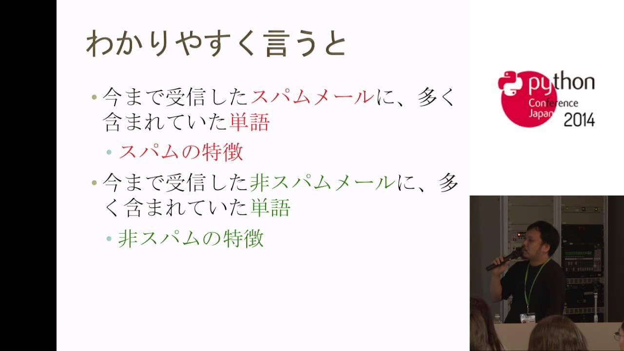 Image from CR10 Pythonとscikit-learnではじめる機械学習 (ja)