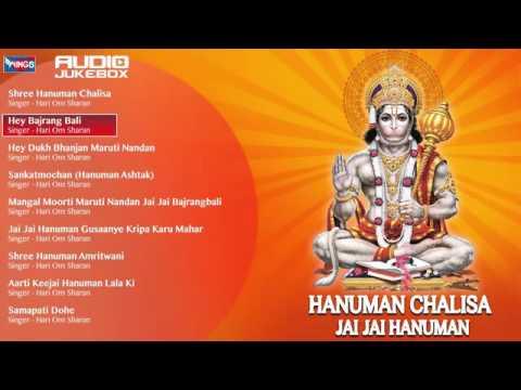 Bhagwaan Hanuman: Top 10 Bhajans