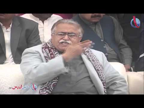 What happened in Mola Bakhsh Chandio press conference:-- Must watch
