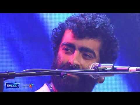 Radio Baghdad רדיו בגדד رديو بغداد live concert Iraqi Maqam