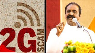 2G Avizhum Unmaigal - Vairamuthu speech on 2G scam and Verdict | A Raja | Stalin
