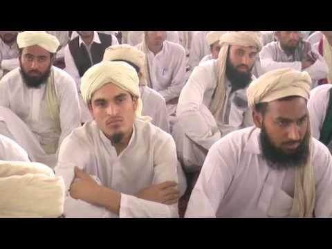 Syed Arshad Saeed KAzmi Topic Malik Mumtaz Qadri Shaheed thumbnail