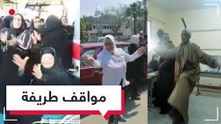 لقطات طريفة.. شاهد الوجه الآخر لاستفتاء تعديل الدستور بمصر! | RT Play