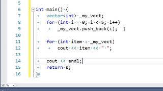 كيفية إنشاء ناقلات من الاعداد الصحيحه في C++