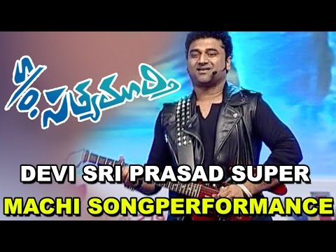 Devi Sri Prasad Super machi song PerformanceS/o Satyamurthy Audio Launch ll Allu Arjun, Samantha