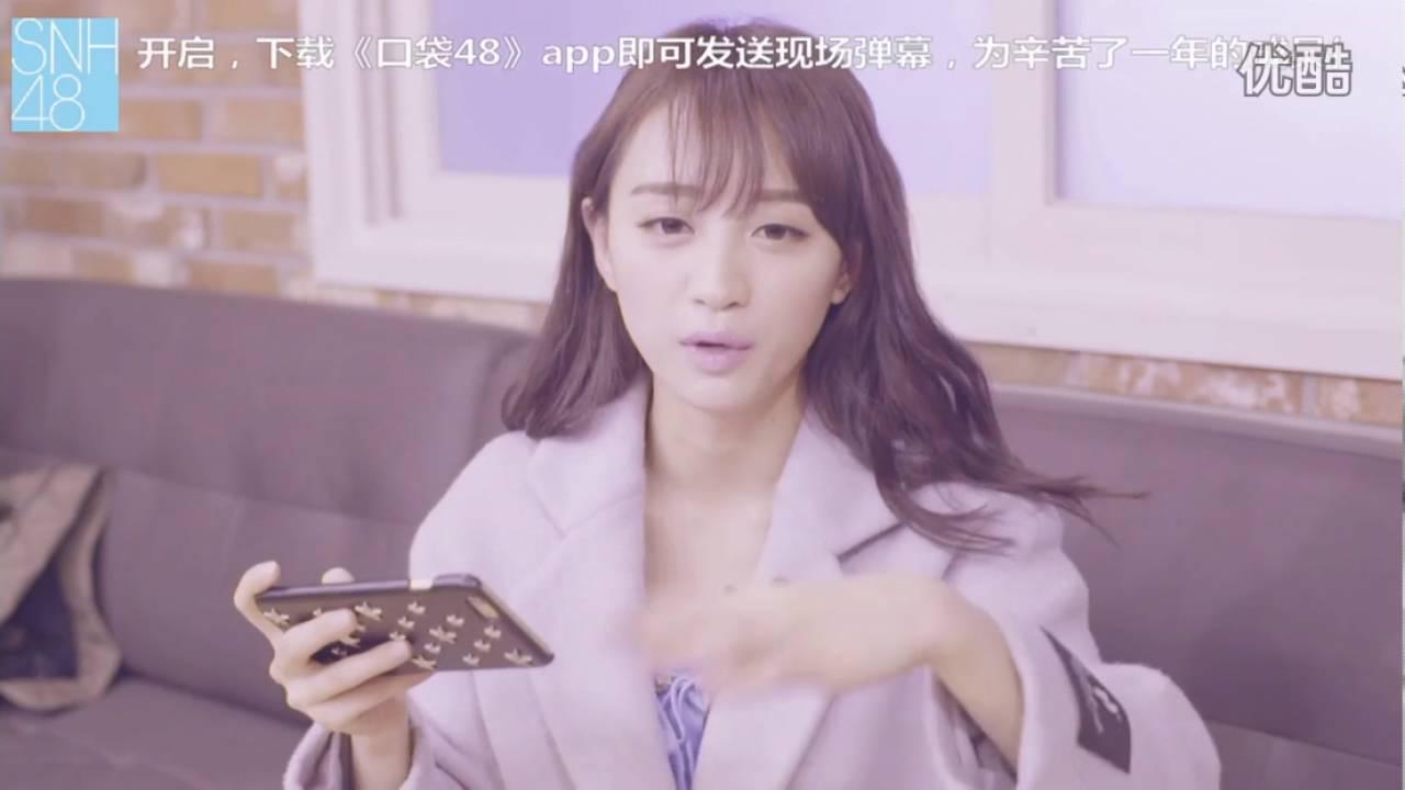 【Kotete】【黃婷婷】日本語字幕製作中(workingXDD)SNH48 Baidu貼吧公演15年12月月榜冠軍訪談——黃婷婷 - YouTube