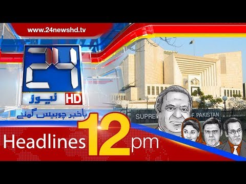 News Headlines | 12:00 PM | 10 November 2017