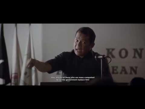 Jenderal Soedirman - CINEMA 21 Trailer
