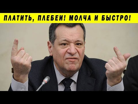 МАКАРОВ ПОЙМАН НА