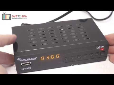 Selenga HD950D - чувствительный ресивер DVB-T2/C