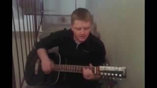 Армейская песня под гитару, посвящается всем пацанам кого не дождалась девушка
