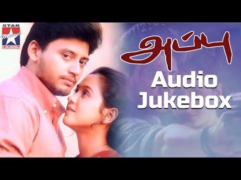 Appu Tamil Movie | Audio Jukebox | Prashanth | Devayani | Deva | Vasanth | Star Music India