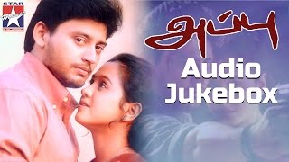 Appu Tamil Movie | Audio Jukebox | Prashanth | Devayani | Deva | Vasanth | Star Music India