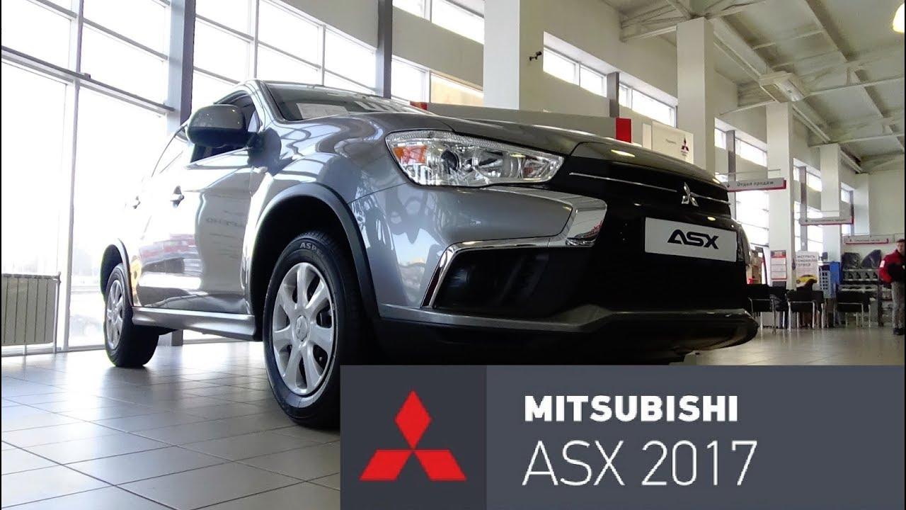 Мицубиси ASX 2017 - обзор нового интерьера. New SUV Mitsubishi ASX .