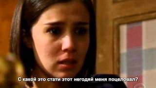 Два лица (рус. субтитры) - С какой стати он меня поцеловал?