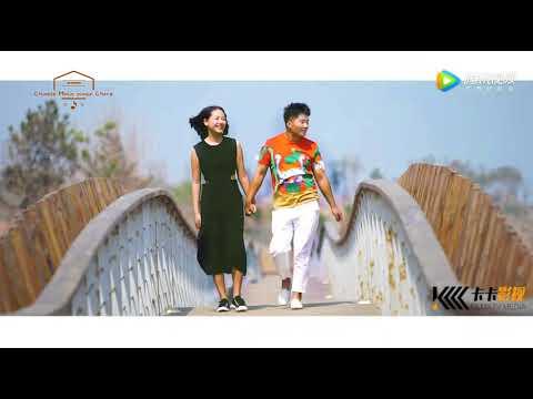 白小白 - 《最美情侣》 official MV with Pinyin and Chord