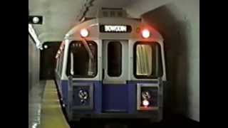 1994 MBTA Home Video