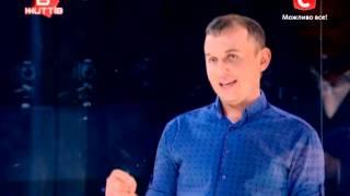Анатолий Цуперяк  - КУБ - Выпуск 3 - Сезон 5 - 15.09.2014