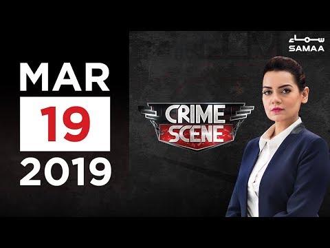 Anari Security Guard ne ghar tabah kardia | Crime Scene | SAMAA TV | 19 March 2019