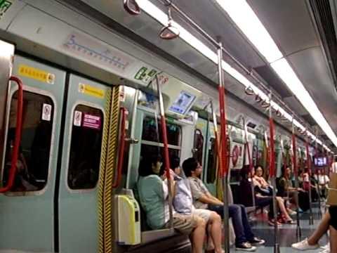 港鐵東鐵綫(旺角東站-紅磡總站)(車廂版本) - YouTube