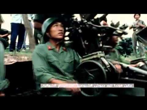 الفيلم الوثائقي: كيسنجر (1) motarjam