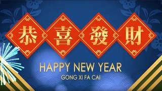 2020 Chinese New Year Greeting & Fortune Telling Year of The Rat